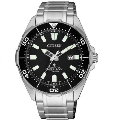 Orologio Citizen BN0200-81E divers 200 metri in titanio