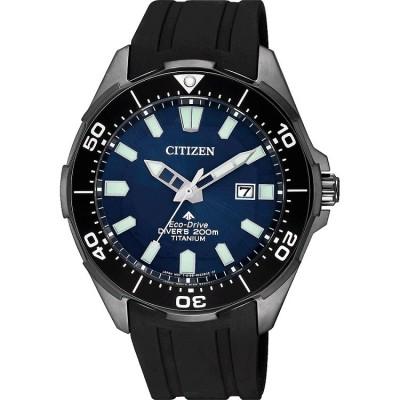 Orologio Citizen BN0205-10L titanio promaster divers 200 metri