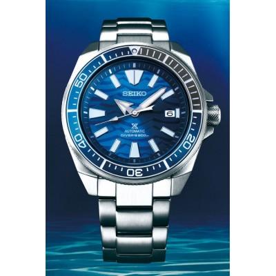 Orologio Seiko SRPD23K1 Samurai Save the ocean great white shark