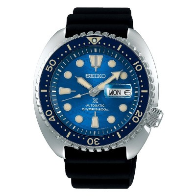 Orologio Seiko SRPE07K1 King Turtle save the ocean